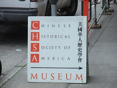 The Chinese Museum that wasn't - San Francisco 2010 (2)