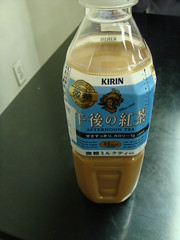 Yagura - Kirin Calorie Off Afternoon Tea