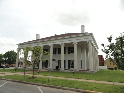 Bank Replica of Forks of Cypress, Florence AL