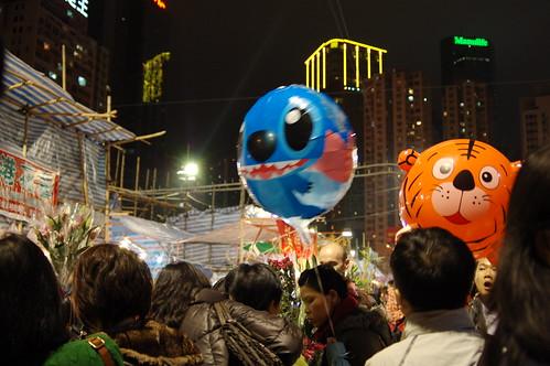 Hong Kong V