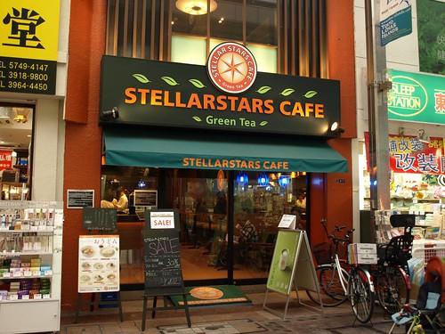 ステラスターズカフェ