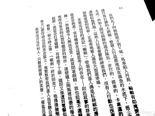 euyoung's soliloquy: 焠鍊後的新生經典-Ricoh GR Digital III(十一)GR