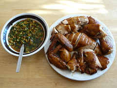 Soy Sauce Chicken (豉油雞)