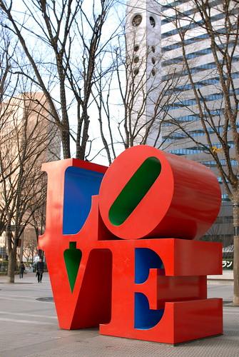 LOVE @ 西新宿