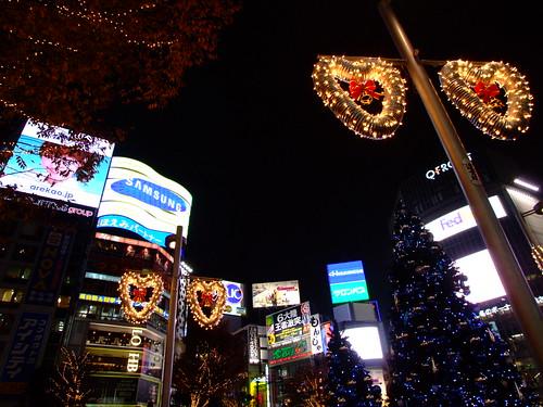 Xmas illumination in Shibuya