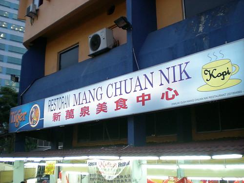 @ Damansara Uptown