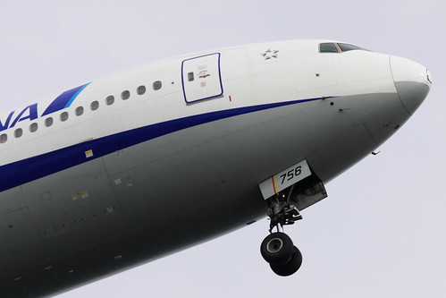 Radome of JA756A is out of line