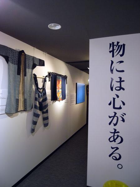 1108東京_009