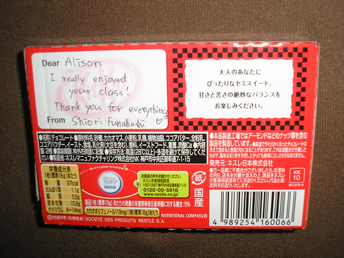 Kit Kat from Shiori F
