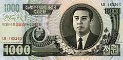 North Korean 1000 won note front