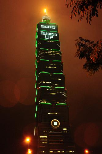 Taipei 769