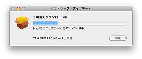 スクリーンショット(2011-06-24 19.55.54)