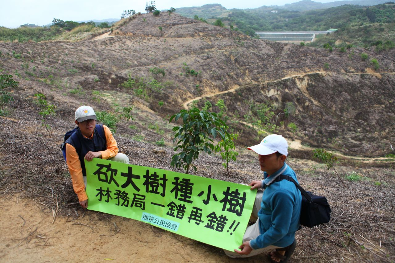 鼓勵造林反毀林 林務局提「限制採伐補償」扭轉怪象 | 臺灣環境資訊協會-環境資訊中心