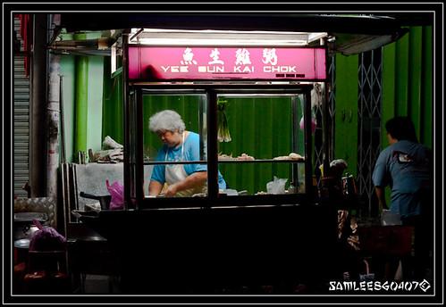 cinta street fish porridge @ Penang-5