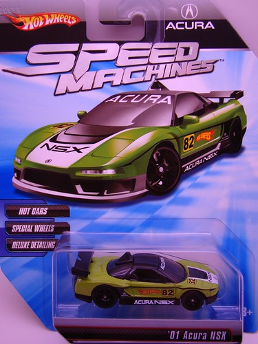 hws speed machines Acura NSX (1)