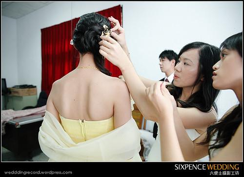 Fan_Syuan_582.jpg