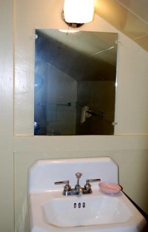 Upstairs bath sink