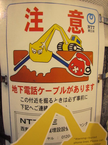 underground telephone cables