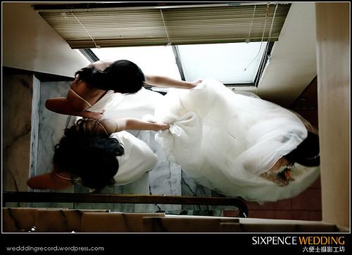 Fan_Syuan_384.jpg