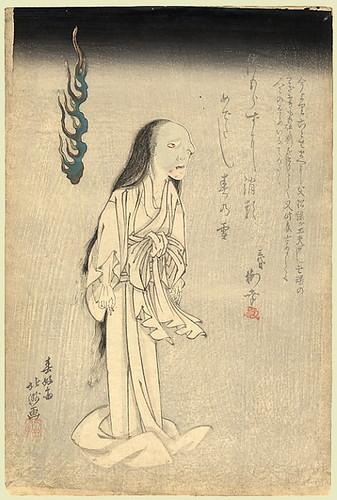 The Ghost of Oiwa by Hokushu