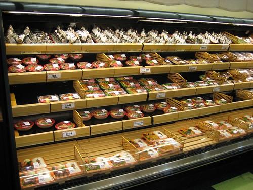 10-08-09_Mitsuwa_Supermarket_08