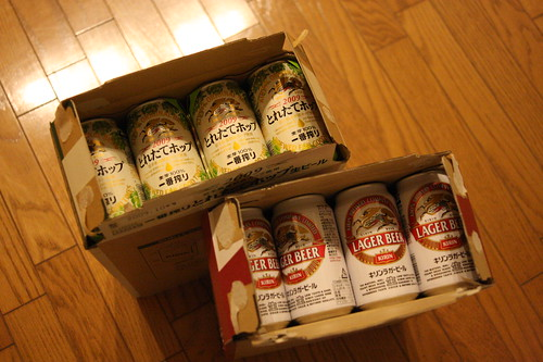 Kirin Toretake Hop and Lager Beer