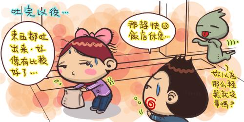 香港驚魂記(2) @ 水瓶女王vs老公仔 :: 痞客邦