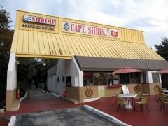 capt shrimp - the dump ... err building by foodiebuddha.