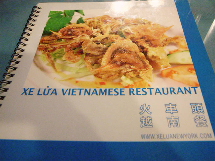Xe Lua Vietnamese Restaurant