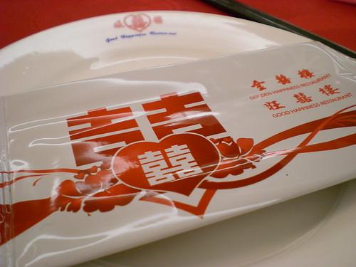 @ Good Happiness Restaurant