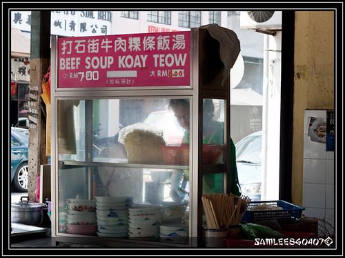 2010.03.11 Chulia Street Beef noodle @ Penang-7