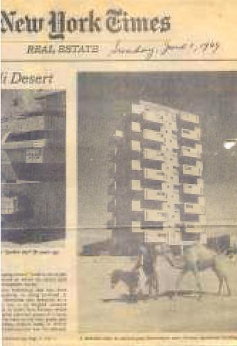 מגדל המגירות בניו-יורק טיימס