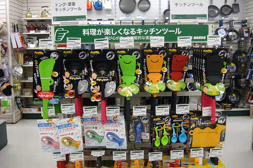kitchen tools store island countertops where to buy bento boxes and accessories in japan just cute kawaii equipment