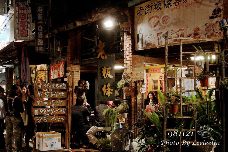 [新竹北埔老街美食] 老街粄條 餐廳|傳統客家料理~食尚玩家推薦 | Trip-Life熊本一家の旅攝生活
