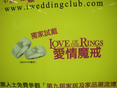 Love of The Rings