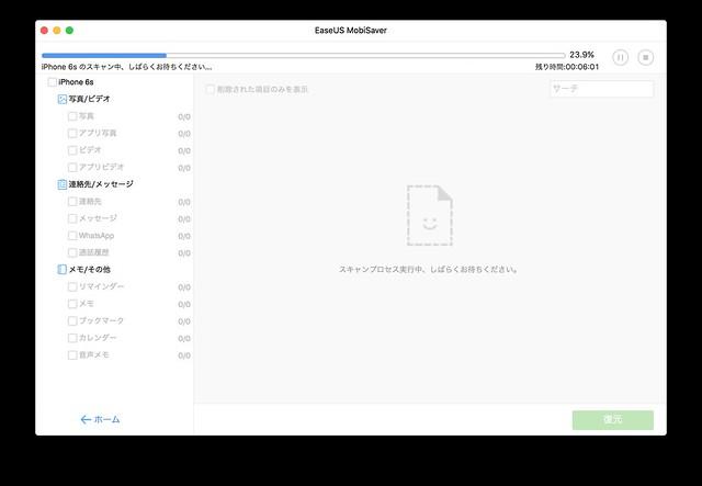 スクリーンショット 2017-02-20 20.30.51