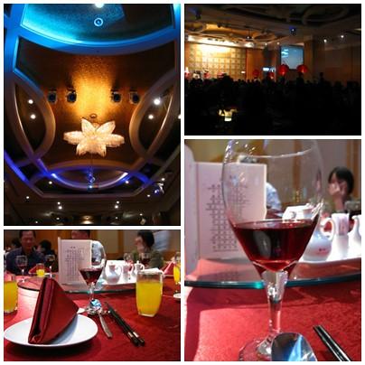 古華花園飯店喝喜酒~ @ superjung的奇幻之旅 :: 痞客邦