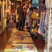 Store Display, Designer District of Passeig de Gracias and Las Ramblas, Barcelona
