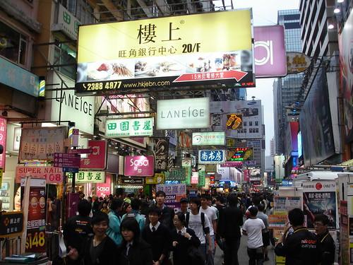 Street @ Kowloon Hongkong