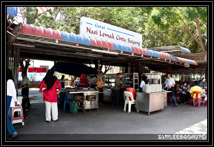 2010.03.28 Nasi Lemak Cinta Sayang @ Sungai Petani-4