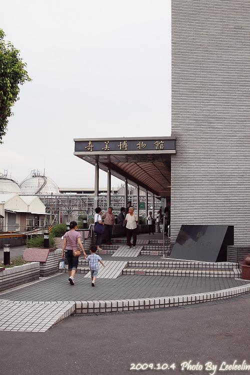 [臺南仁德景點] 奇美博物館|保安車站 | Trip-Life旅攝生活(熊本一家)