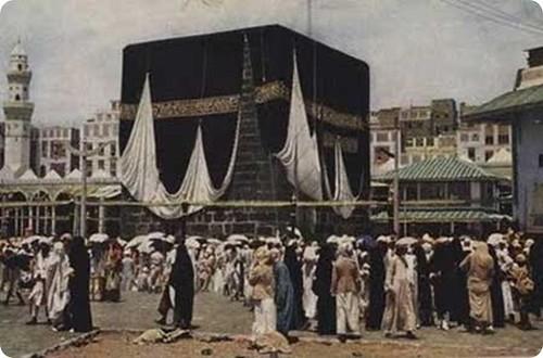 bangunan ka'bah