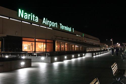Narita Airport at night