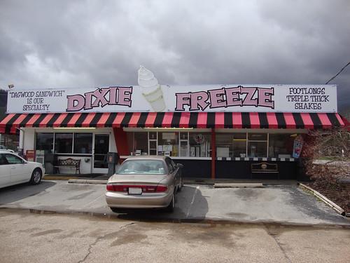 Dixie Freeze, South Pittsburg TN