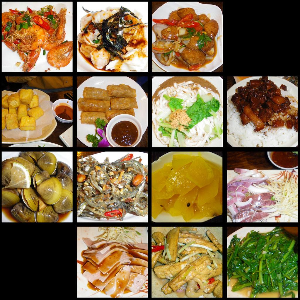 food composite  11.20.2009