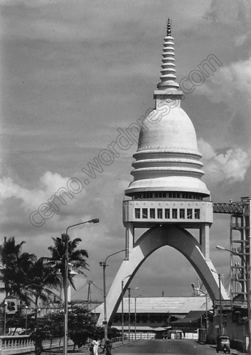 Stupa over entrance to Colombo Harbour