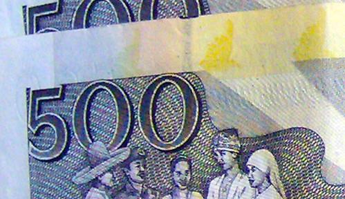 PHILIPPINE P500 CLOSE UP NINOY AQUINO'S BILL 6
