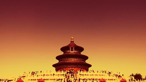 China_17309-3