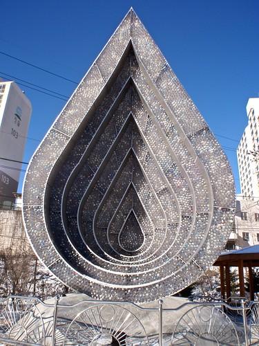 Taebaek Water Monument