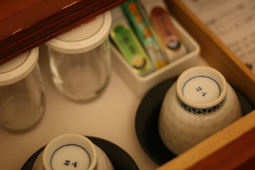 Little bowls, Hearton Hotel